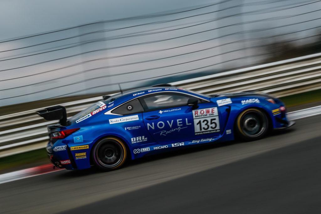 Ring Racing Lexus RC F Matsui Taketoshi/Azuma Tohjiro/Koyama Yoshinobu