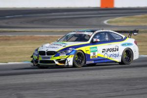 Georg Braun Stephan Grotstollen MRS Besagroup Racing Team BMW M4 GT4 ADAC GT4 Germany Hockenheim
